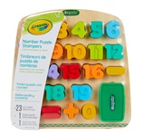 Number Puzzle Stampers